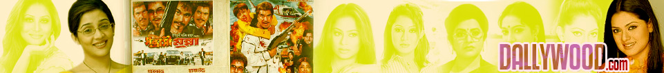 Dallywood Movie Film Stars Bangladesh